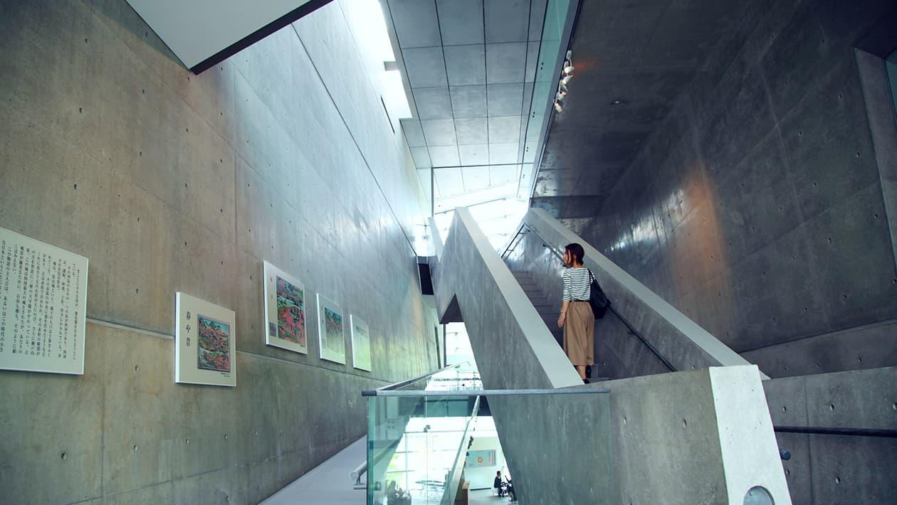 坂上之云博物馆