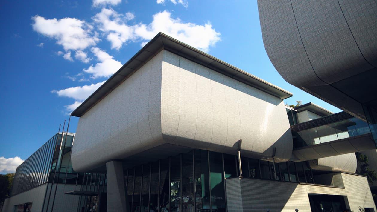爱媛县美术馆