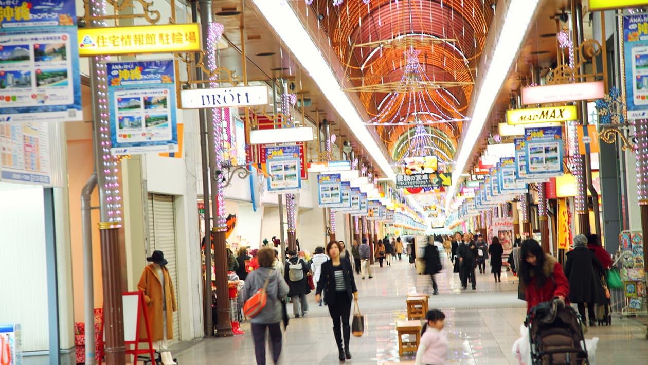 松山银天街商店街