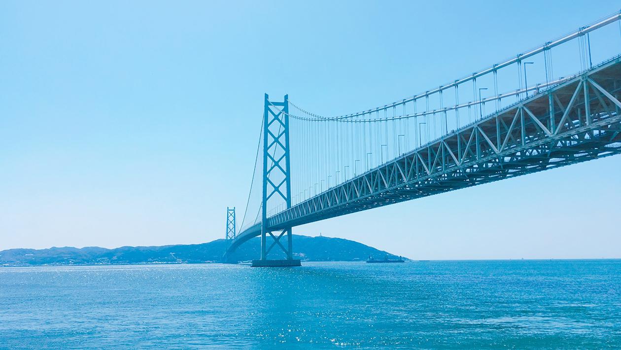明石海峡大桥・大鸣门桥