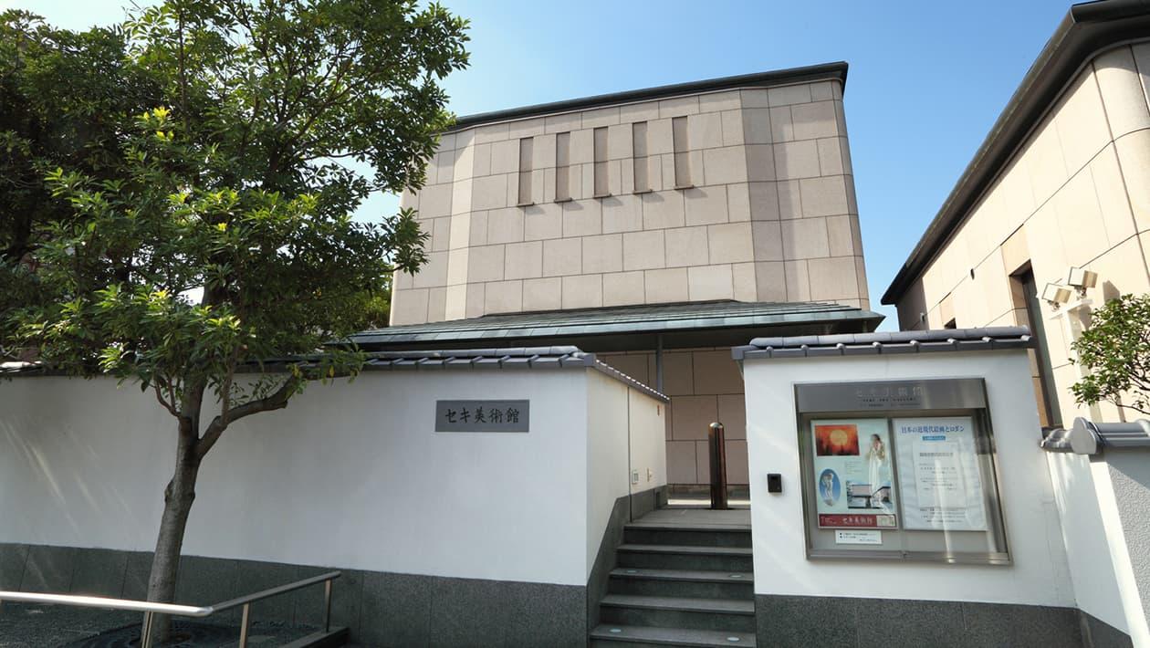 SEKI美术馆