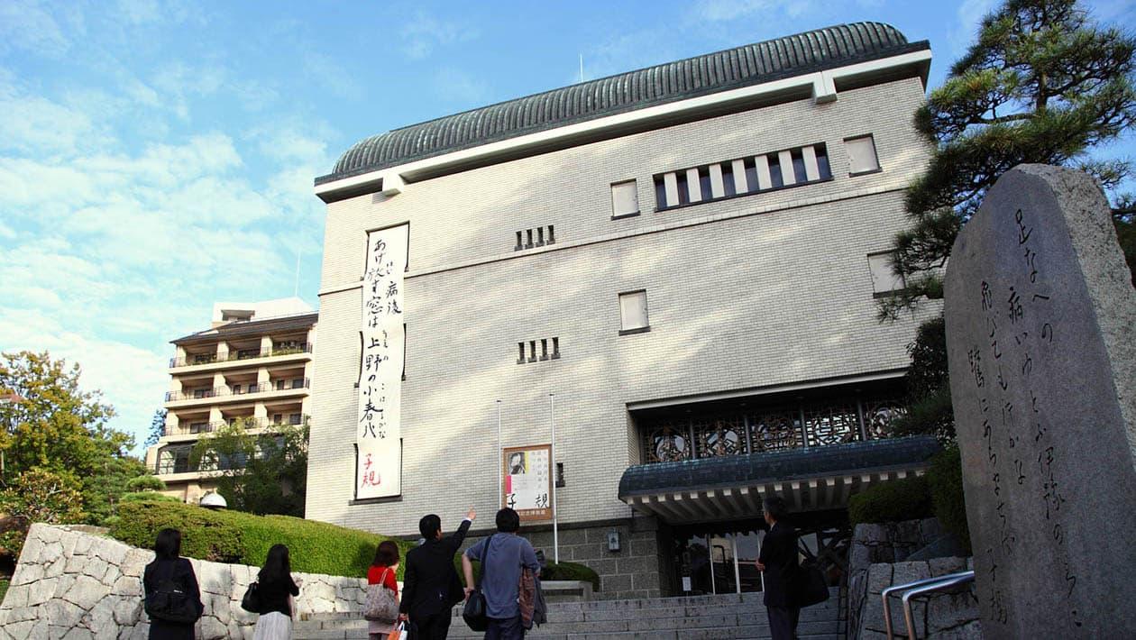 子规纪念博物馆
