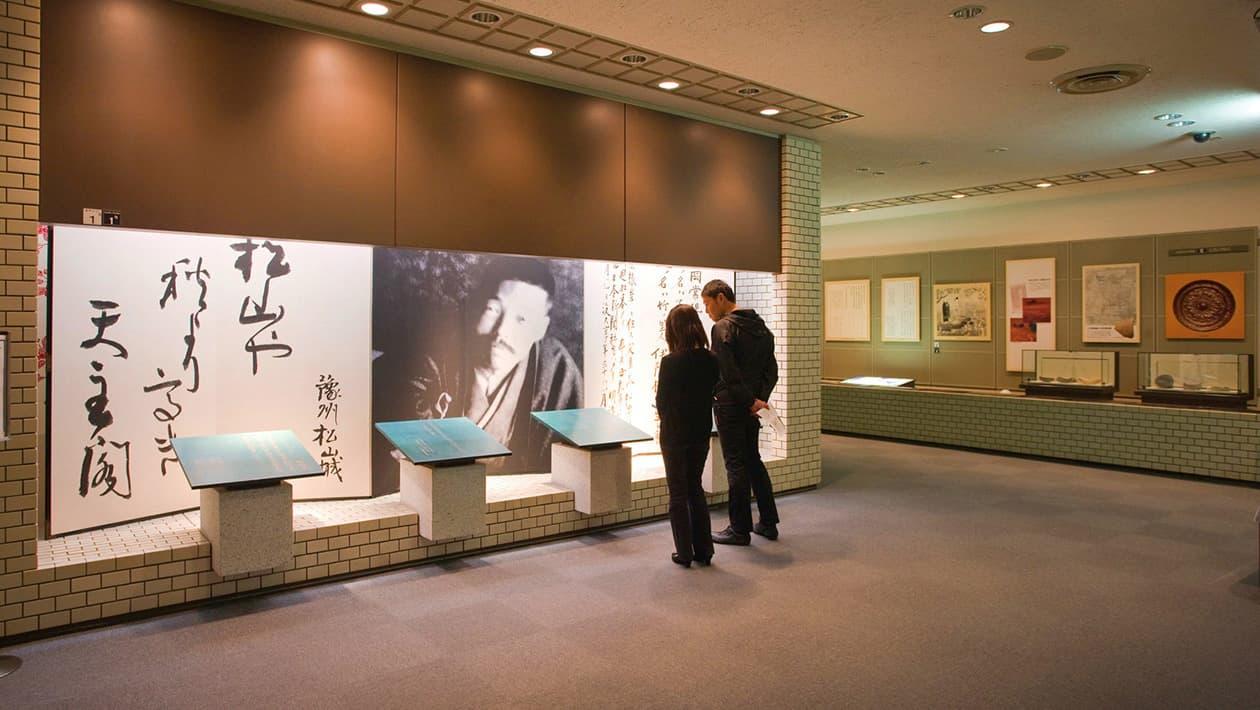 松山式立子规纪念博物馆