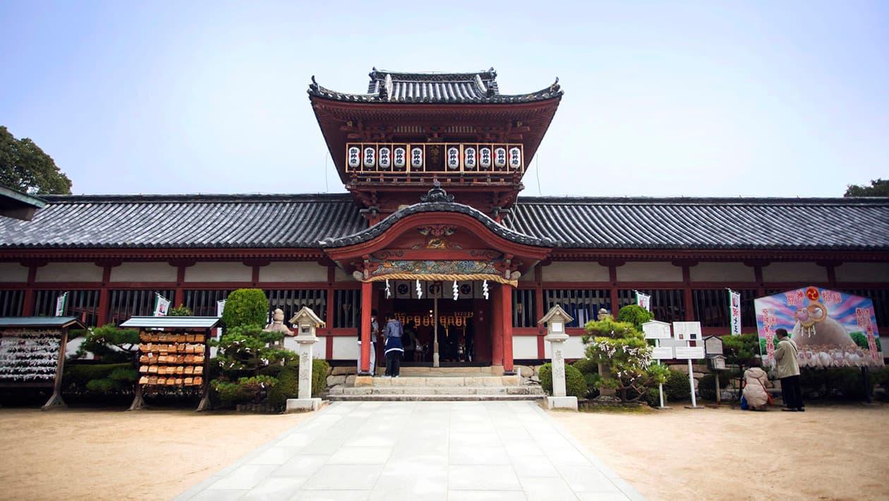 伊佐尓波神社