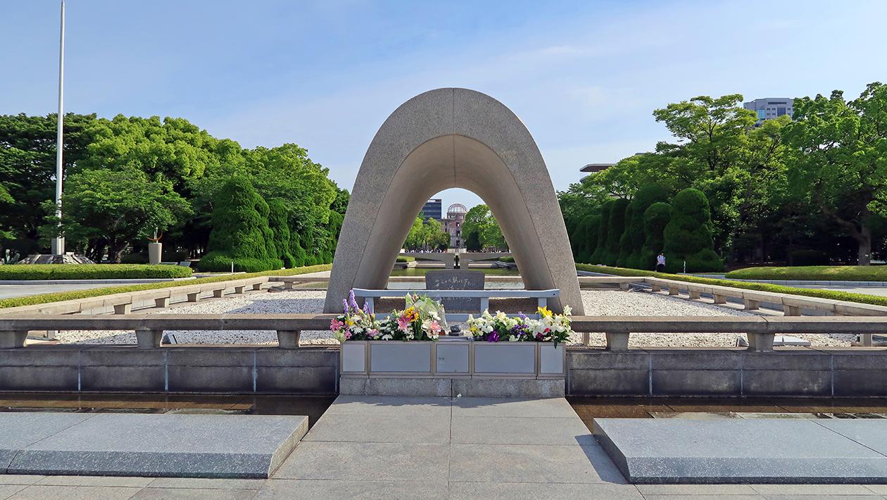 广岛和平纪念公园 (原爆遗址、广岛和平资料纪念馆)