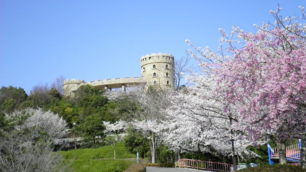松山综合公园