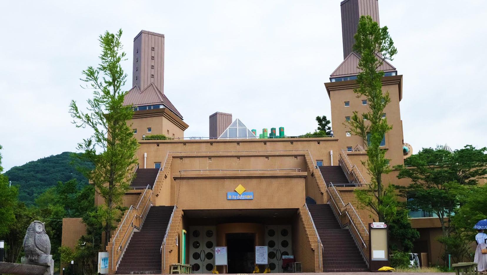 爱媛儿童城堡