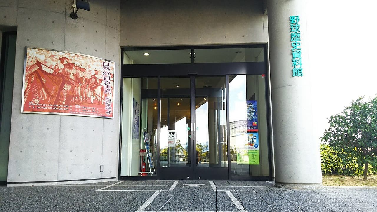 no・bo-ru博物馆